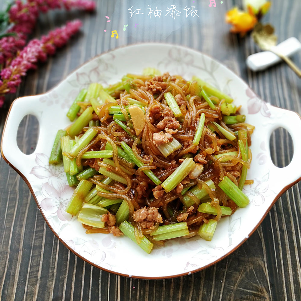 芹菜粉条炒肉末