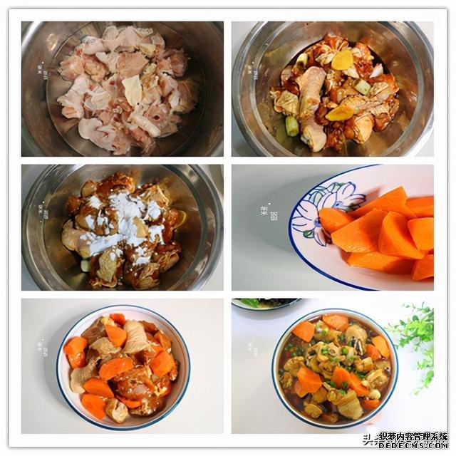 秋天多吃蒸菜,这8道做法都简单,少油少盐,滋