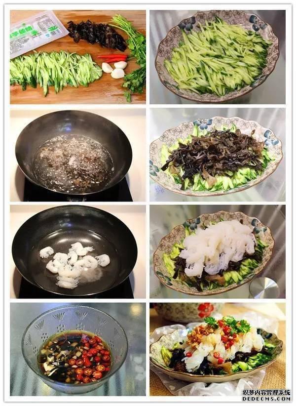 8款适合秋季吃的家常菜,值得收藏
