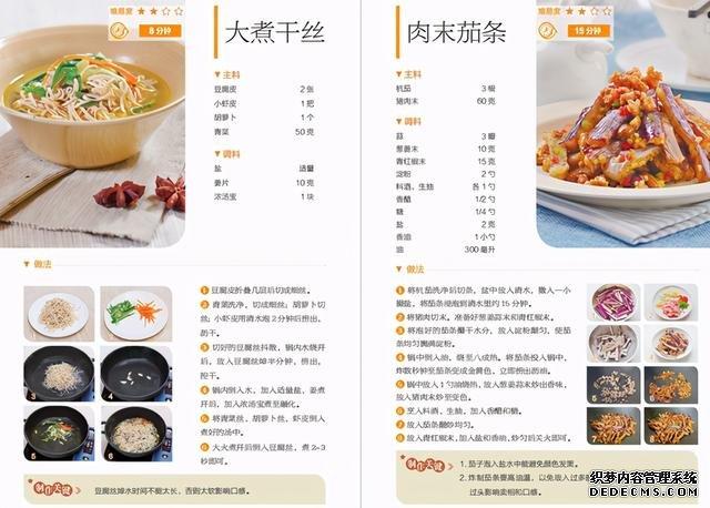 秋天,推荐400道家常菜的做法,有荤有素,开胃