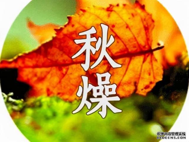 秋季干燥,要润肺生津,推荐5道家常菜,做法易