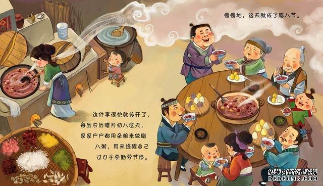中国传统饮食文化