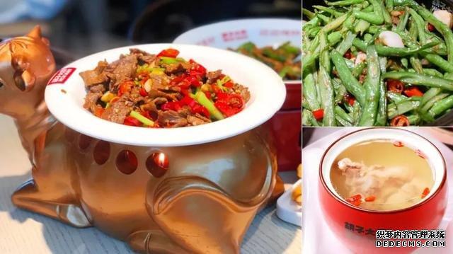 上海湘菜性价比之王:胡子大厨模式浅析