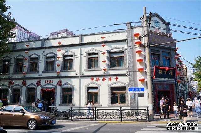 青岛旅行,吃正宗鲁菜要来百年老店,香酥鸡是
