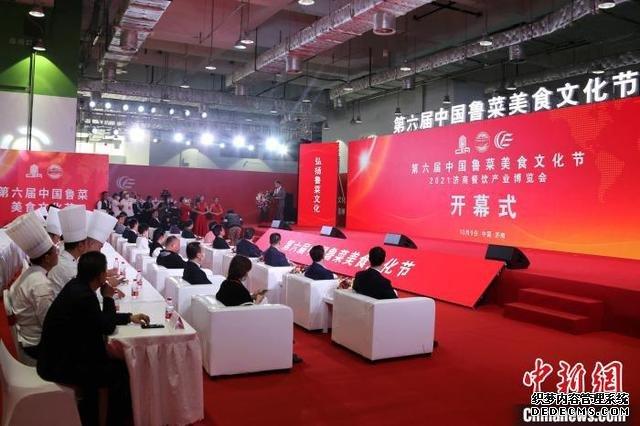 """鲁菜传人盼""""破局""""助力中国饮食文化""""走出去"""