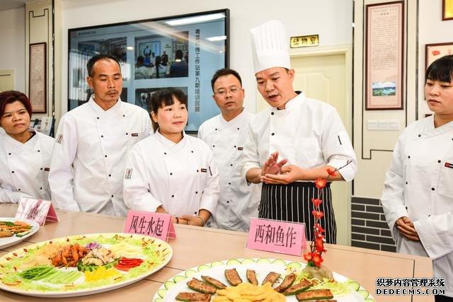 """一等奖奖金2000元!广州从化邀请你来设计""""粤菜"""